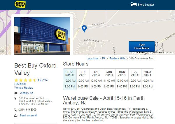 Best Buy Store 577