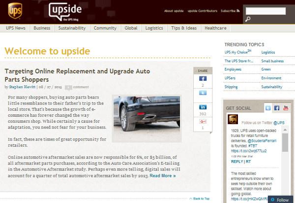 upside UPS Blog