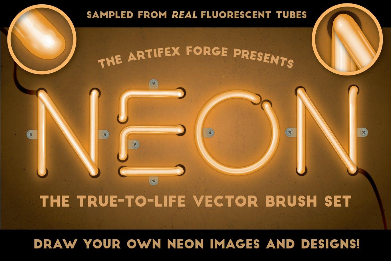 Realistic neon brush set