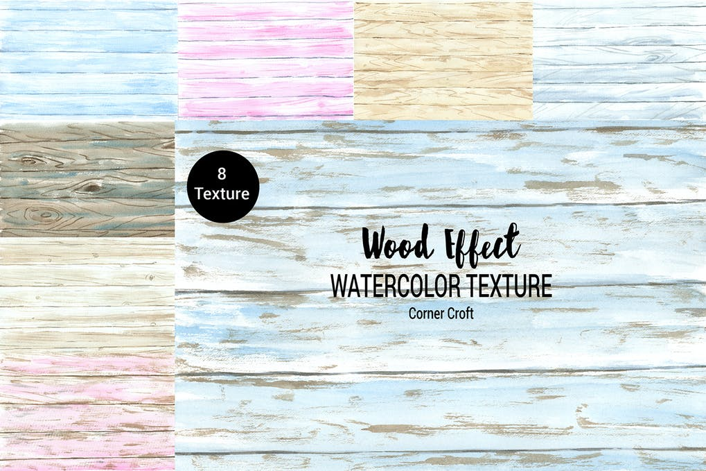 Wood effect watercolor texture