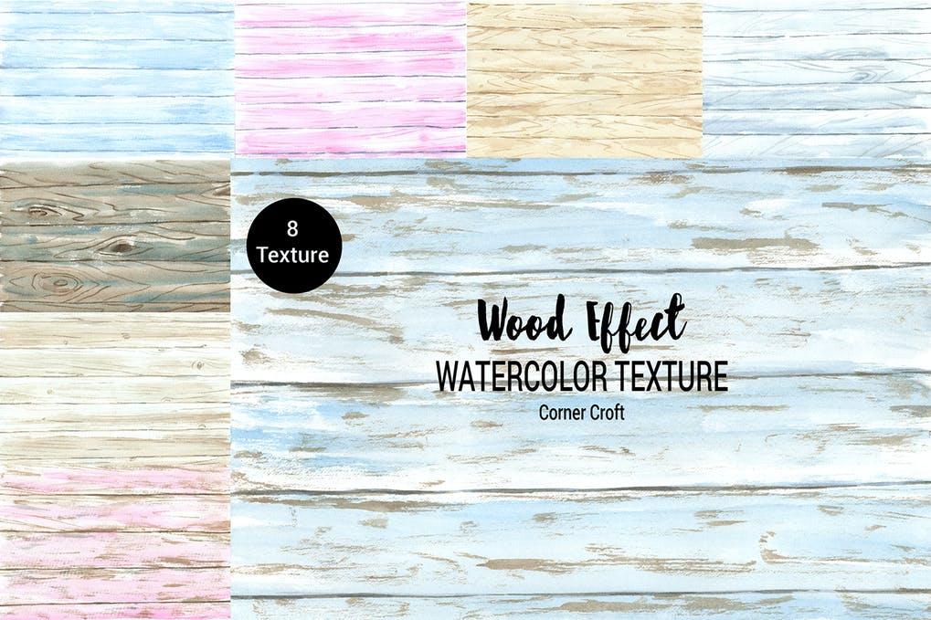 Wood effect watercolor texture