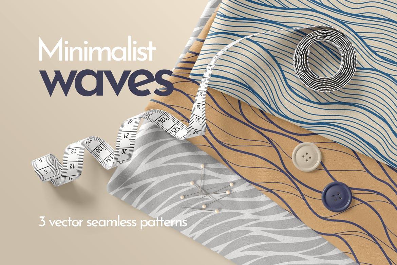 Minimalist wave seamless patterns