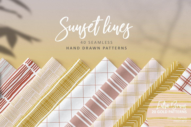 Sunset lines seamless patterns