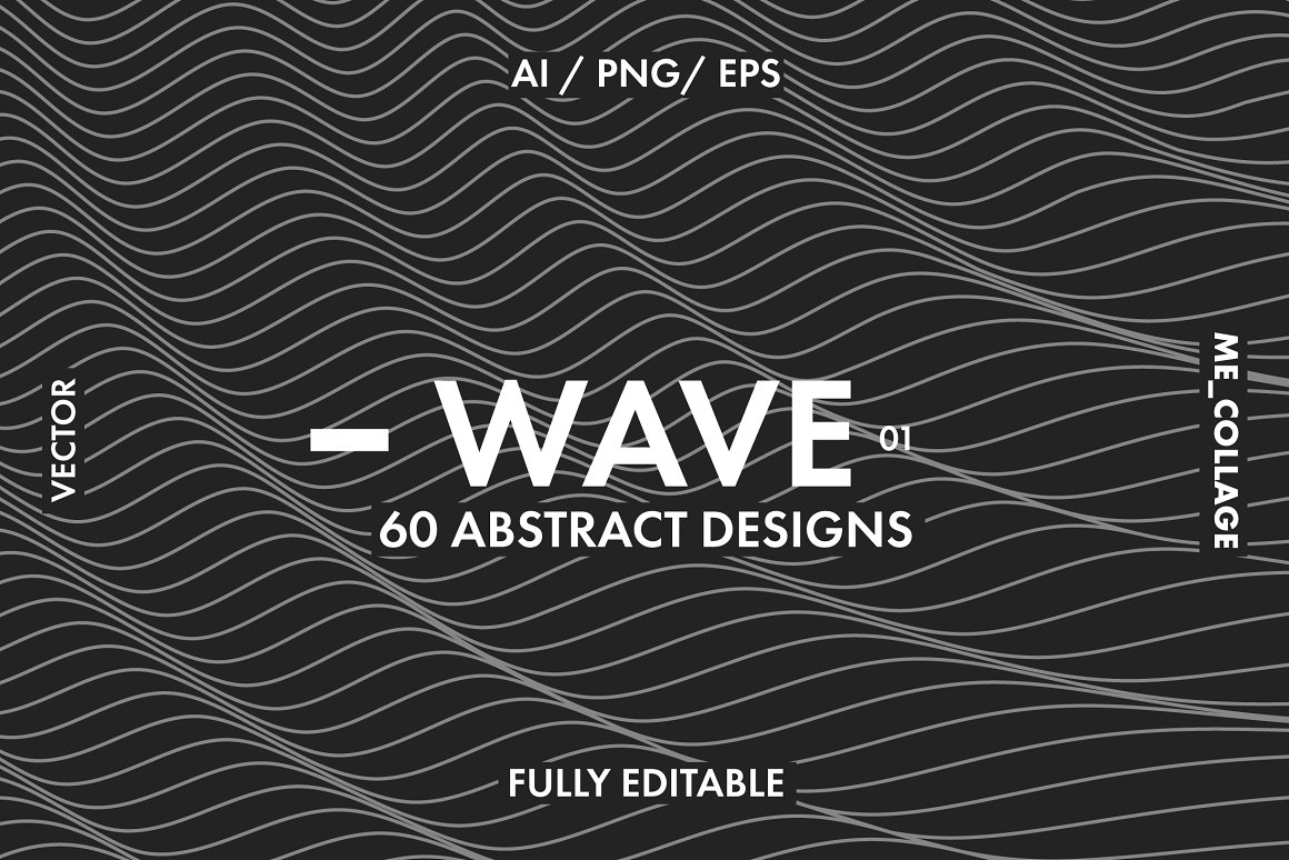 Wave abstract designs