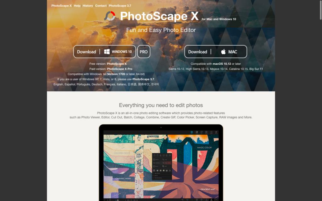 PhotoScape X